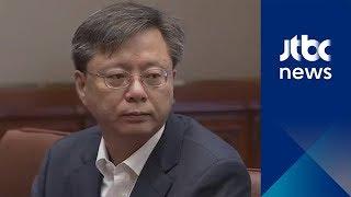 법원, 우병우 전 민정수석에 1심서 징역 2년6개월 실형 선고