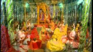 Radha Vallabh Kunj Bihari Dhuni