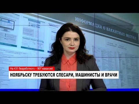 НОВОСТИ от 14.02.2018 с Людмилой Енжиевской