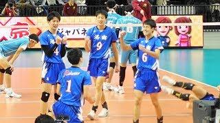 洛南高校 vs 清風高校 3セット目 春高バレー2019男子決勝 字幕推奨