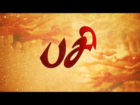 Pasi-Tamil Awareness Short Film- Star Film Makers