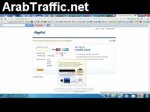 فيديو  شرح طريقة انشاء حساب باي بال |  Paypal