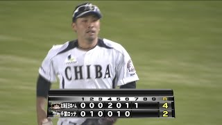 7回、満塁の大ピンチで石川のライト頭上抜けるかと思われた当たりを清田...