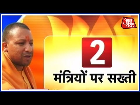 Special Report: One Month Report Card Of Uttar Pradesh Chief Minister Yogi Adityanath