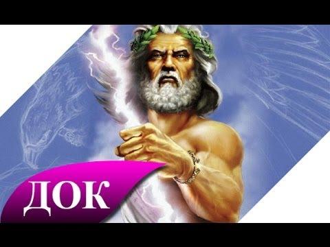 Мультфильмы про древнегреческих богов минотавр