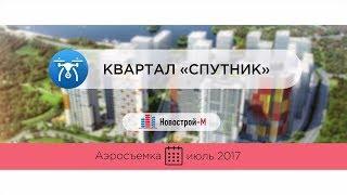 видео ЖК Строгино - Все жилые комплексы Строгино (район Москвы)