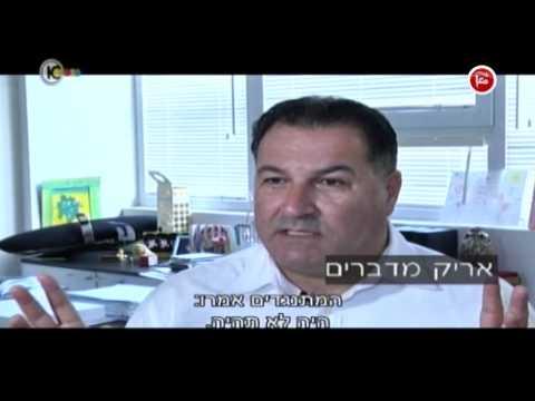 جولة في الصحافة العبرية - هل قررت اسرائيل ضم الضفة الغربية ؟