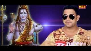 "Sacche Bhagat "" New Haryanvi Shiv Bhajan 2015 "" NDJ Music"