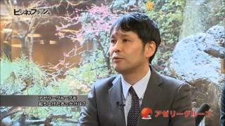 理事長の挨拶動画
