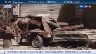 Сирия   Война на 2 фронта  Информационная война против России  Последние новости Сирия сегодня