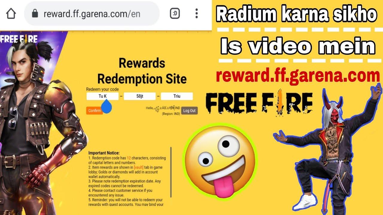 Reward Ff Garena Com Website Review Full Detail Website Free Fire Garena Redeem Code Youtube