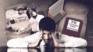 Dolgi.ru - Бизнес обязан быть честным!(, 2015-06-11T09:47:16.000Z)