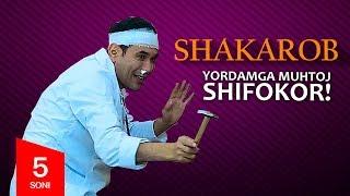 Shakarob 5-soni - Yordamga muhtoj shifokor! (13.09.17)