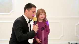 Свадьба  Минск  маленькая девочка