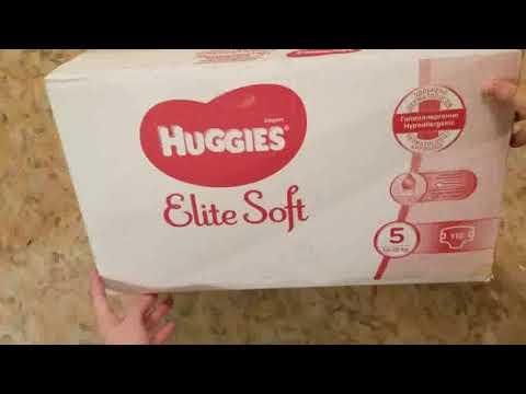 Подгузники Huggies Elite Soft 5 12-22 кг 112 шт (5029054566237)