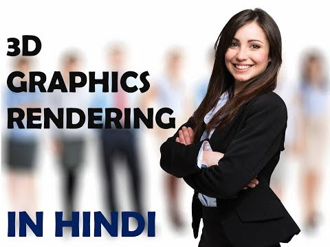 3D GRAPHICS RENDERING IN HINDI
