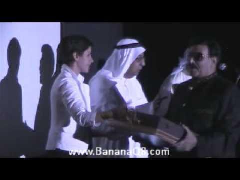 Kuwait International Film Retreat 2011