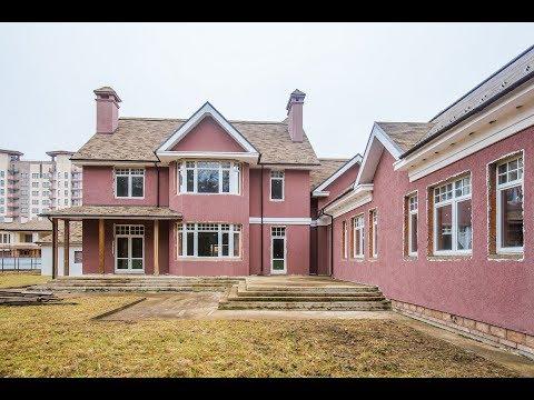 Дома по выгодной цене в Одинцово