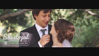 Артем&Евгения. Свадебная видеосъемка Киев