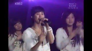 070826 소녀시대 (SNSD) - 다시 만난 세계 (Into The New World) @ Music Bank 뮤직뱅크