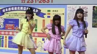 ご当地アイドルPARK! in YANAGASE!(劇北☆ミュージックPARK!)での、Swe...