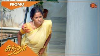 Sundari - Promo | 29 April 2021 | Sun TV Serial | Tamil Serial