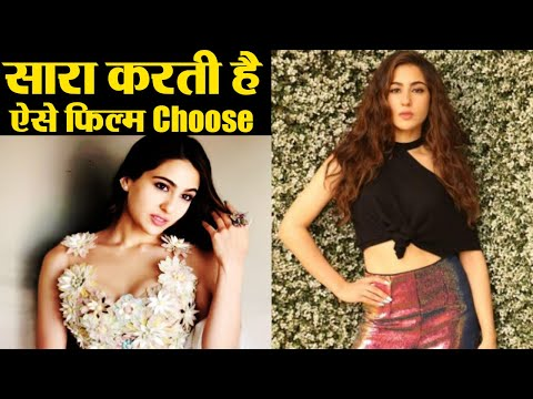 Sara Ali Khan reveals the most important thing to her when it comes to choosing roles | FilmiBeat Mp3