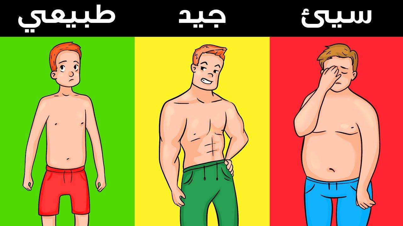 أربع عادات تتسبب في ارتفاع الإستروجين لدى الرجال Youtube