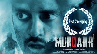 MURDARR Telugu Short Film 2017 with subtitles    Directed by Seshu Turaga