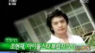 Jo Hyun Jae in News / by Jo Hyun Jae 조현재 趙顯宰 赵显宰 チョ・ヒョンジェ