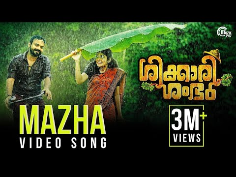 Shikkari Shambhu | Mazha Song Video | Kunchacko Boban, Shivada | Sreejith Edavana | Official thumbnail