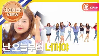 [Weekly Idol EP.379] IZONE's 'PICK ME' roller coaster dance ver.