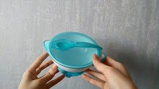 Обзор набора детской посуды на присоске от BabyOno (миска / тарелка, крышка, ложка) | Laletunes