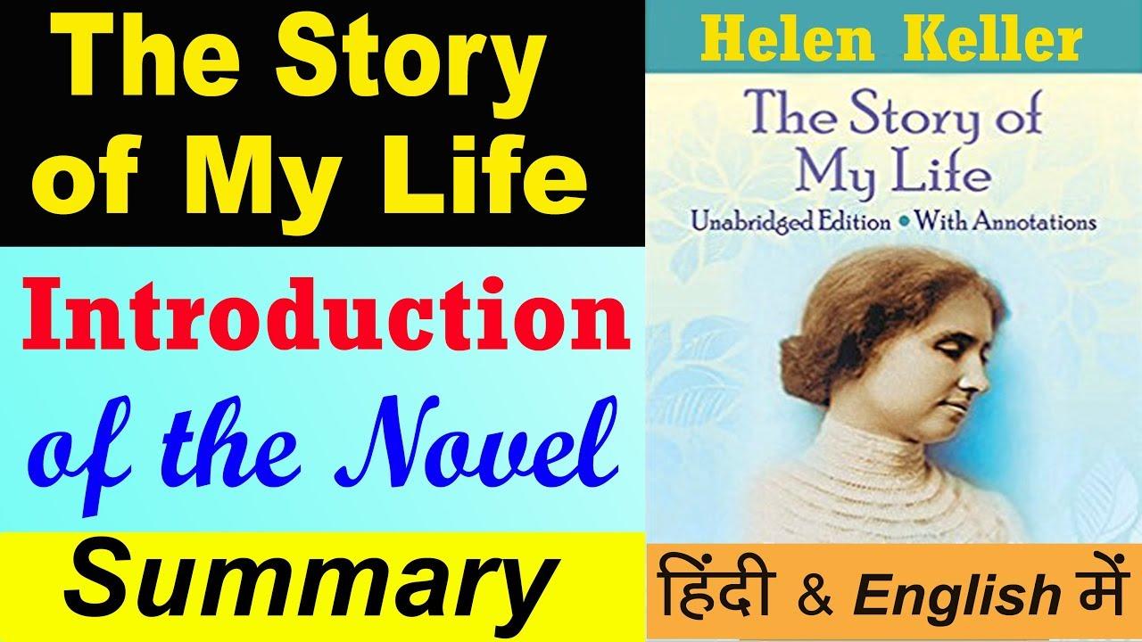 introduction of helen keller
