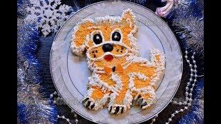 Новогодний салат в виде собаки