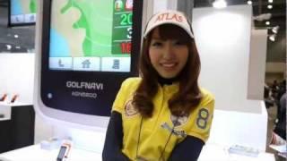 中島亜莉沙さん ユピテル・ブース@ゴルフフェア2012 「ミス・カジュゴル」