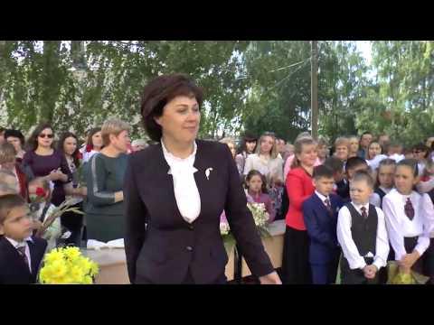 """МБОУ """"СОШ №1"""" линейка нового учебного года. 2 сентября 2019 2020 г"""