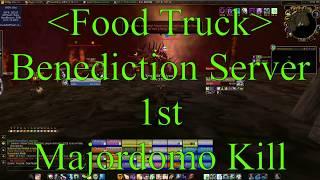 Majordomo - Food Truck - Benediction Server WOW Classic