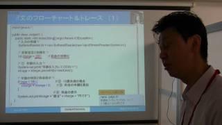 神田ITスクールの講義ビデオのひとつをご紹介します。今回は、条件文(if...