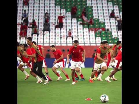استعداد لاعبي الأهلي قبل مباراة بالميراس تحديد المركز الثالث في مونديال الأندية