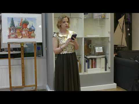 Светлана Хромова в галерее Арт-Трофи