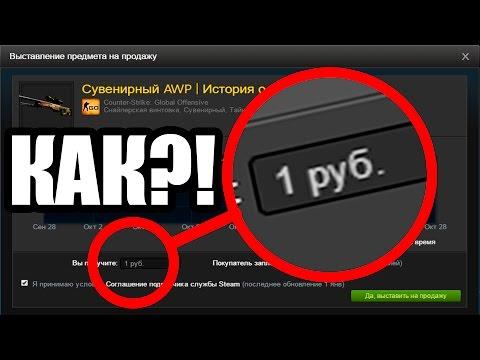 ios рубль игра