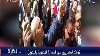 أول تعليق من مفيد فوزي على مشاهد الانتخابات : «عاد العلم المصري يرفرف من جديد» | نظرة
