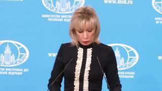 Мария Захарова: не перестают тревожить действия США на территории Сирии