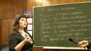 О мировоззрении славян (продолжение) - ч5