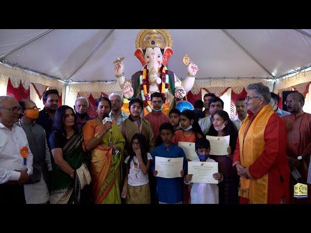 IAF Presents Ganesh Utsav - Broadway Mall, Hicksville