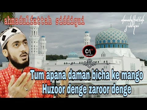Tum apana daman bicha ke mango huzoor denge zaroor denge by ahmadulfattah siddiqui