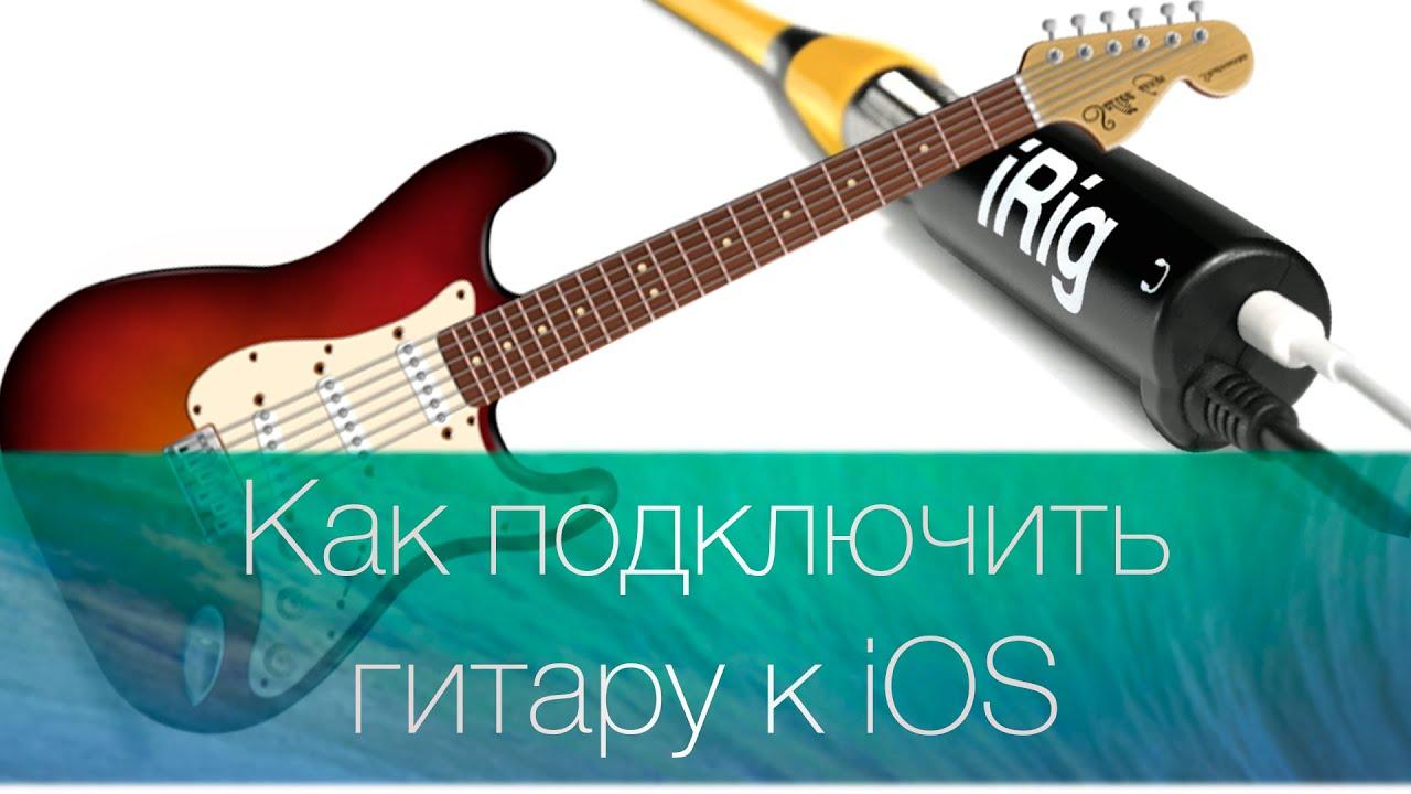 Инструментальный (гитарный) кабель – интернет-магазин музыкальных инструментов ✓ звоните по номеру ☎ 095 490 33 99 ☎ 097 490 33 99 ☎ 093.