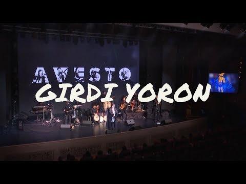 Авесто - Гирди Ерон