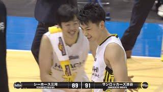 試合映像はコチラ▽ https://basketball.mb.softbank.jp/lives/4256?utm_source=basketlive_owned&utm_medium=youtube&utm_campaign=020 昨季3ポイント王、 ...